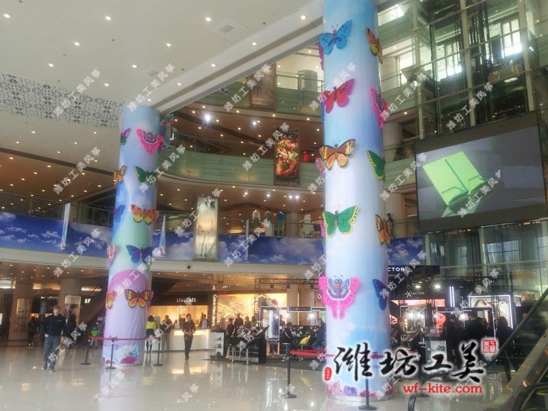 北京富力城潍坊风筝节