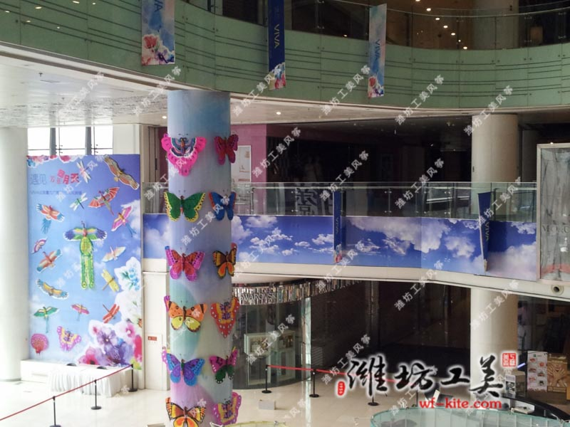 潍坊风筝协会北京风筝节