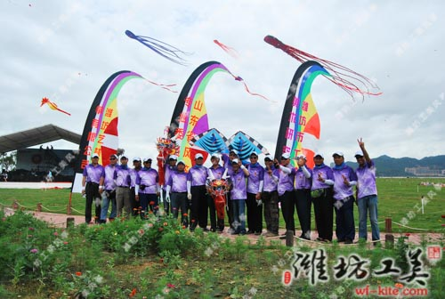 潍坊风筝厂—潍坊风筝协会