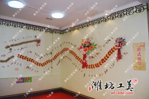 潍坊传统风筝文化艺术展