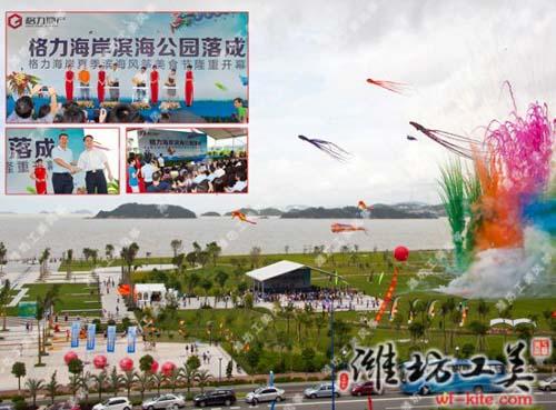风筝图片—潍坊风筝协会