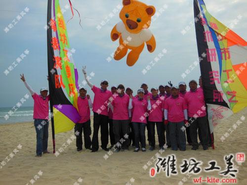 风筝表演—潍坊风筝协会