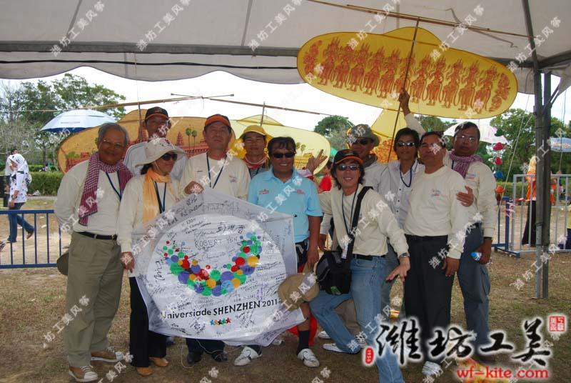 马来西亚潍坊风筝节