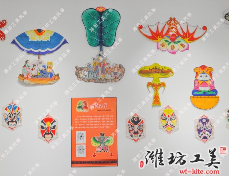 潍坊风筝协会赤峰风筝节