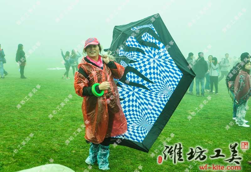 潍坊风筝协会重庆风筝节