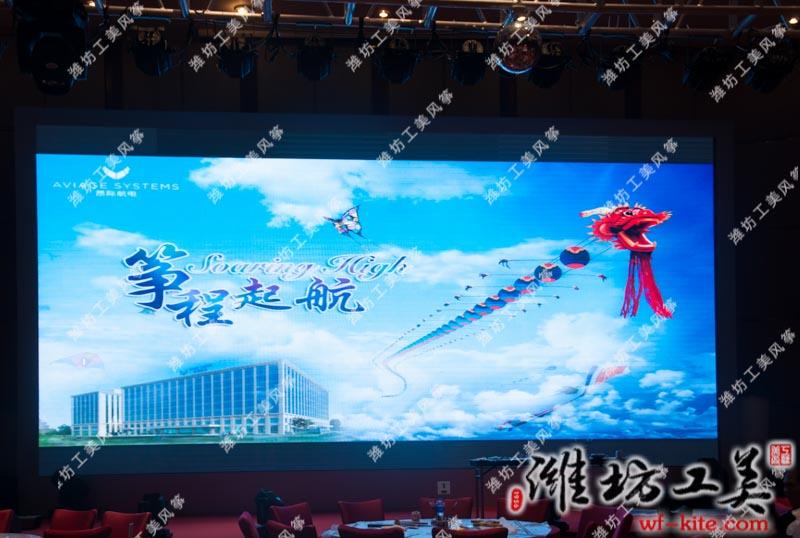潍坊风筝协会上海昂际风筝节
