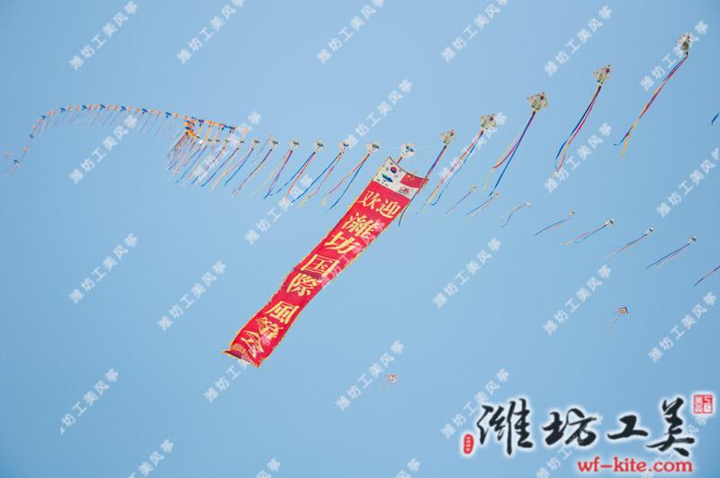 潍坊风筝节策划