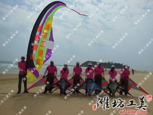 潍坊工美风筝表演队